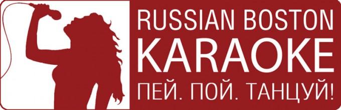 rus_bos_karaoke_logo800-rounded